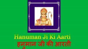Hanuman Ji Ki Aarti