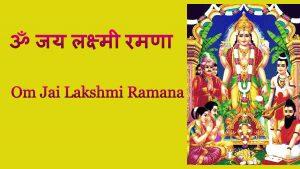 Om Jai Lakshmi Ramana