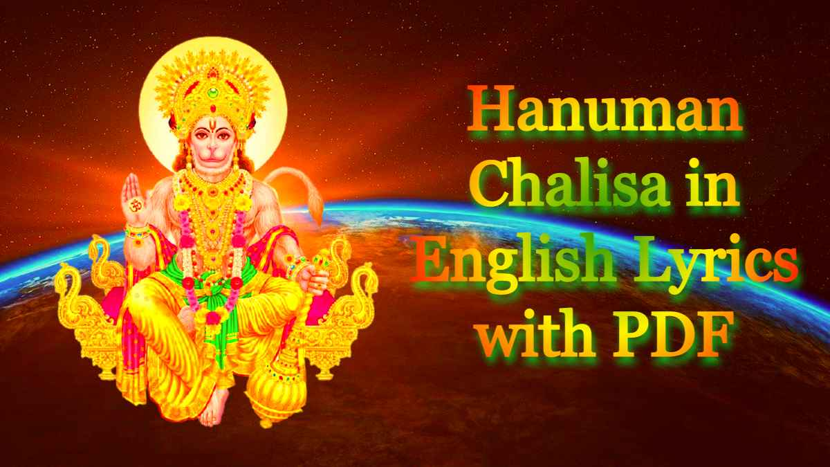 Hanuman Chalisa in English Lyrics with PDF