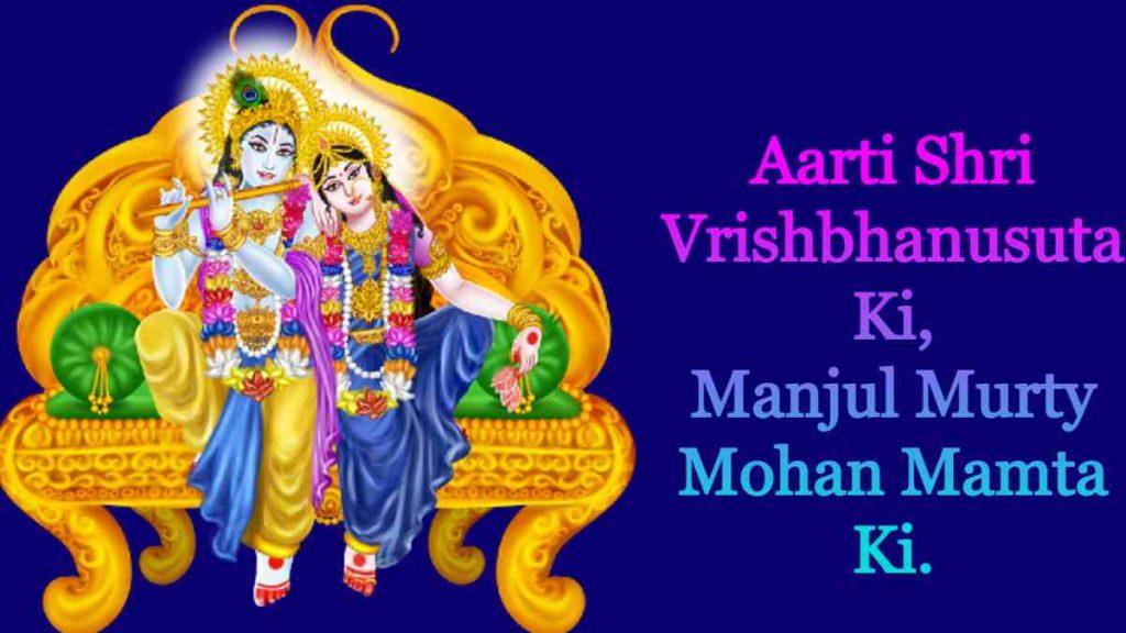 Aarti Shri Vrishbhanusuta Ki, Manjul Murty Mohan Mamta Ki.