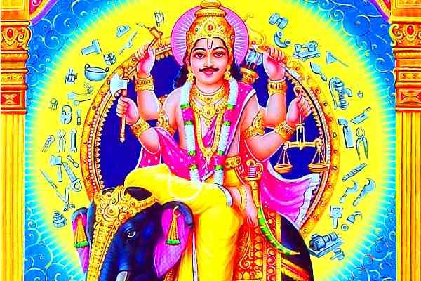 Bhagwan Vishwakarma
